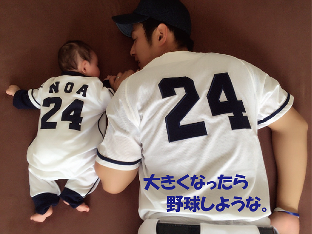 ベビー名入れロンパース 野球