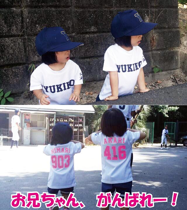 チーム応援Tシャツ,お揃いTシャツ,名入れTシャツ